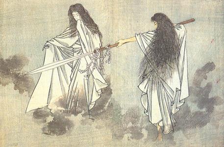 Mitolog�a japonesa: Izanagi e Izanami